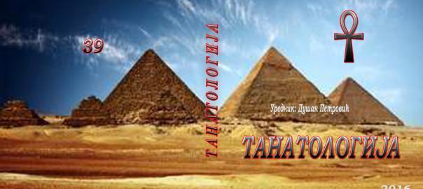 Tanatologija copy